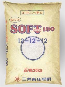 [中期]好幫手1號(12-12-12---100天緩效性肥料)